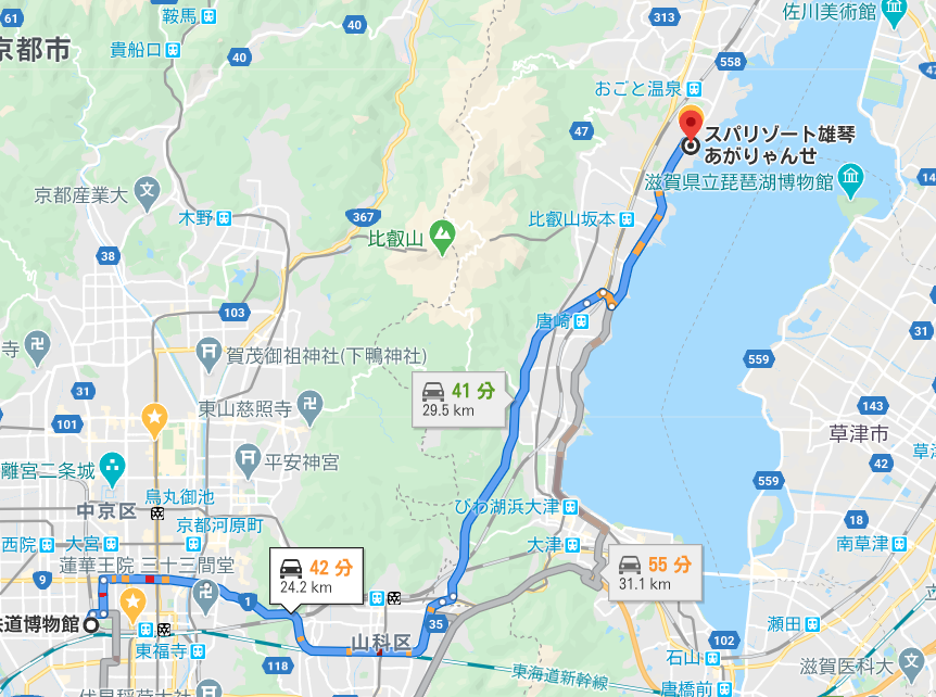 f:id:akita-inakagurashi:20200317161356p:plain