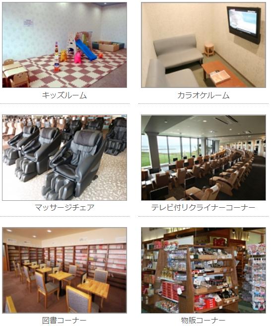 f:id:akita-inakagurashi:20200322075548p:plain
