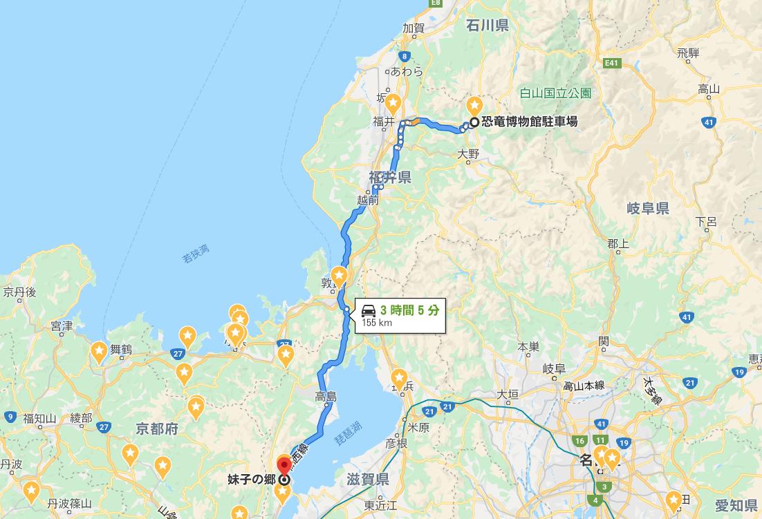 f:id:akita-inakagurashi:20200325072008p:plain