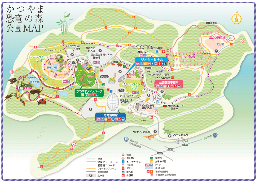 f:id:akita-inakagurashi:20200327072048p:plain
