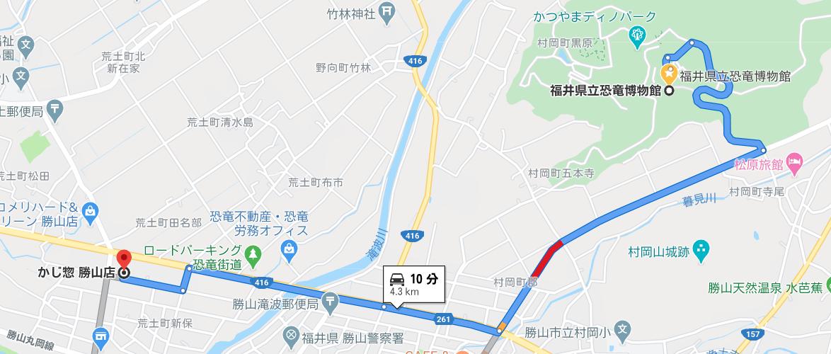 f:id:akita-inakagurashi:20200401064624p:plain