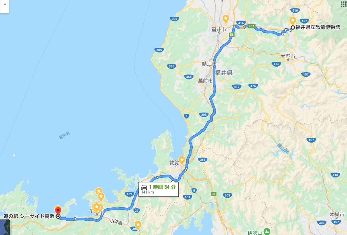 f:id:akita-inakagurashi:20200401070657p:plain