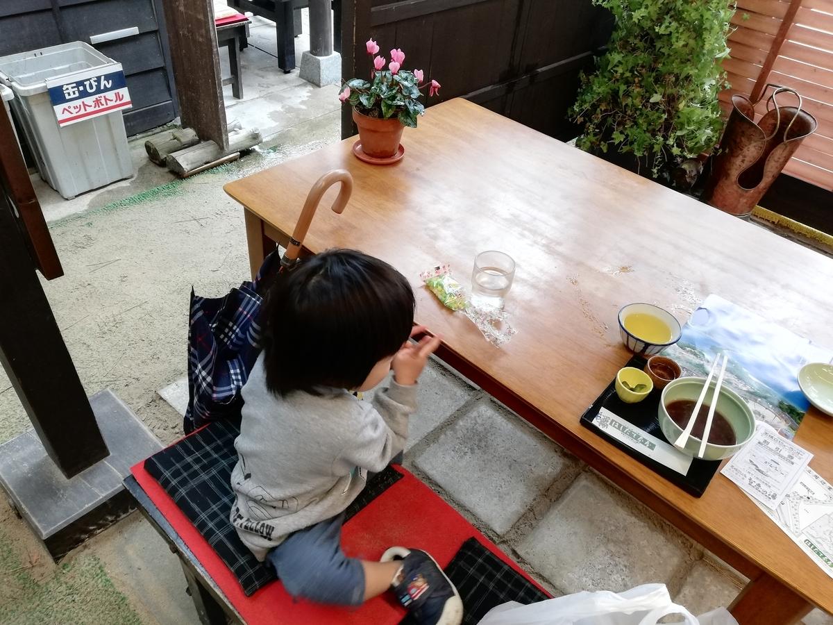 f:id:akita-inakagurashi:20200408184446j:plain