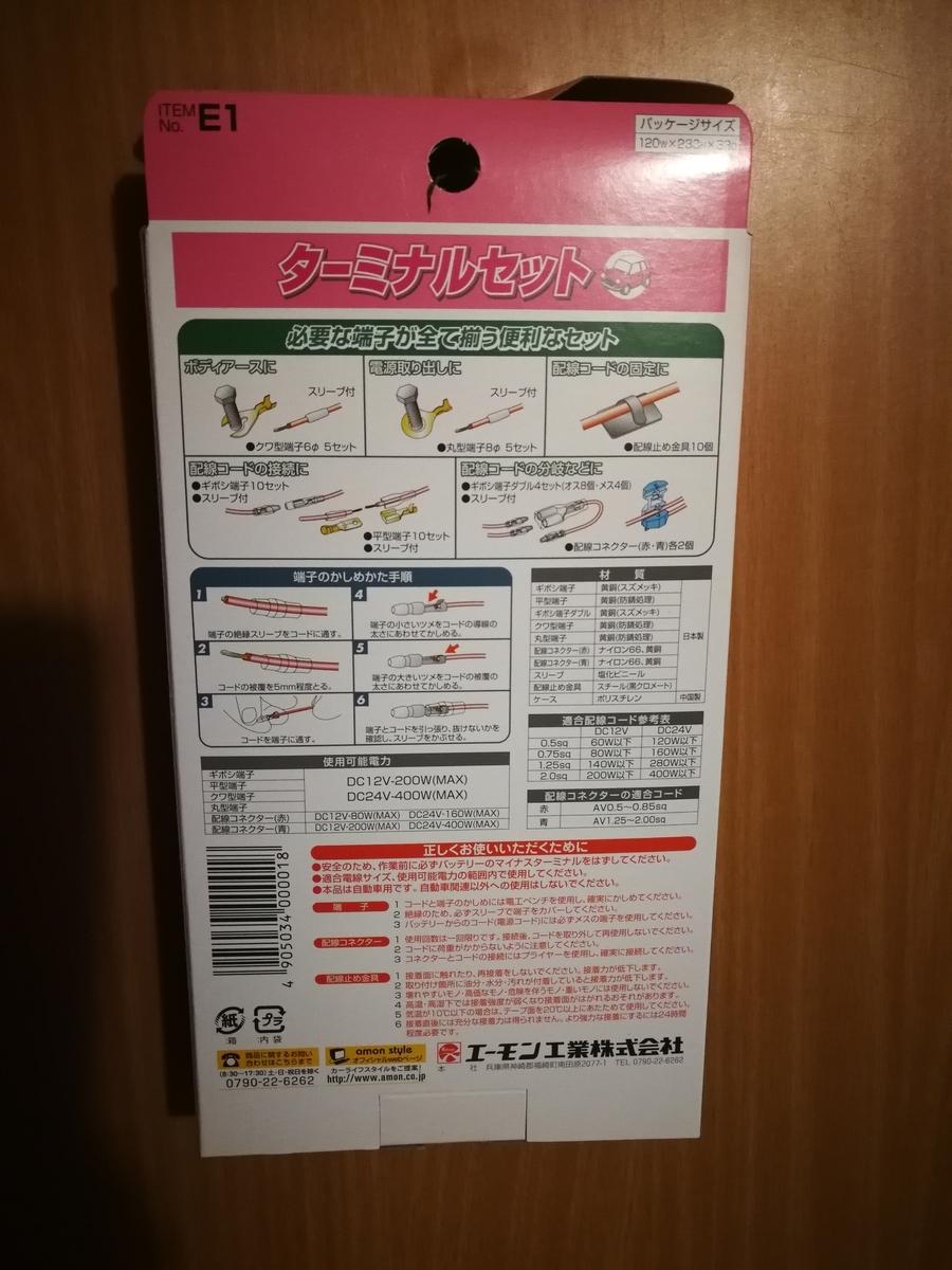 f:id:akita-inakagurashi:20200517125742j:plain
