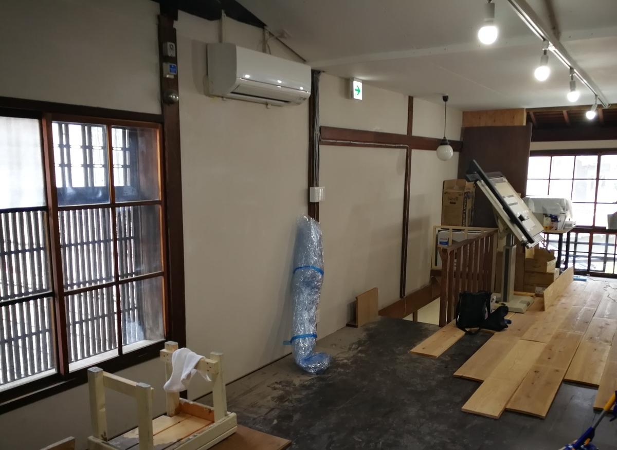 f:id:akita-inakagurashi:20200606092629j:plain