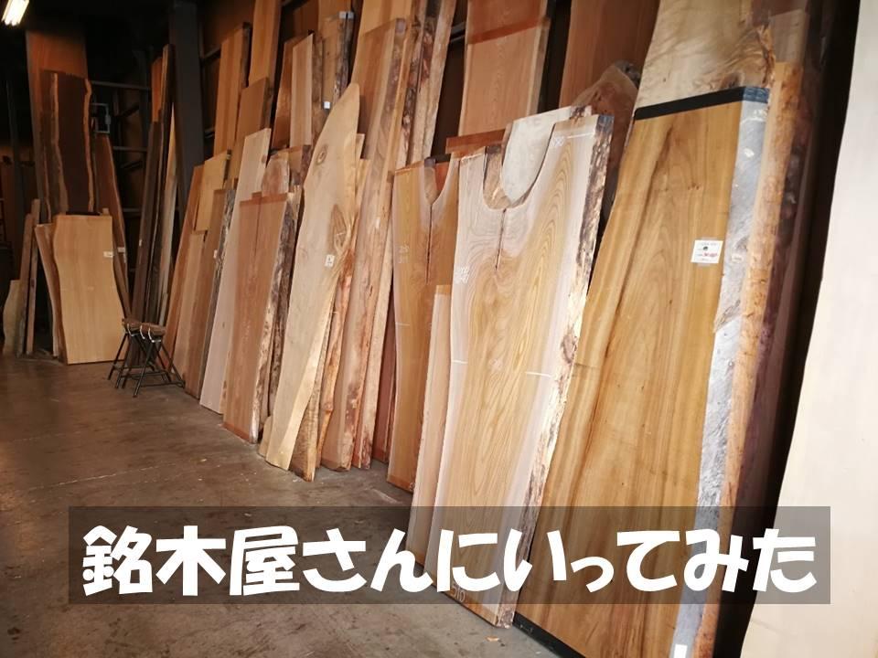 f:id:akita-inakagurashi:20201230095436j:plain