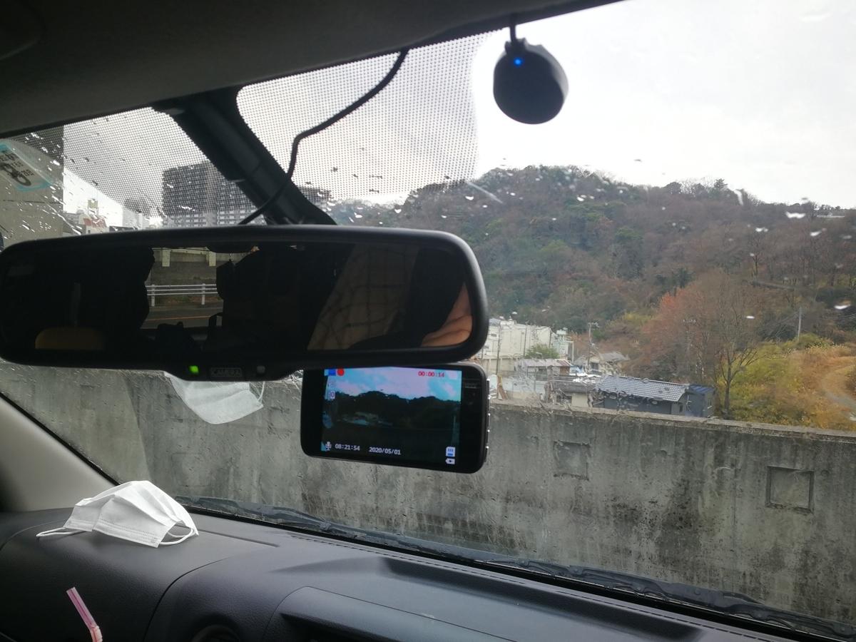 f:id:akita-inakagurashi:20210107125442j:plain