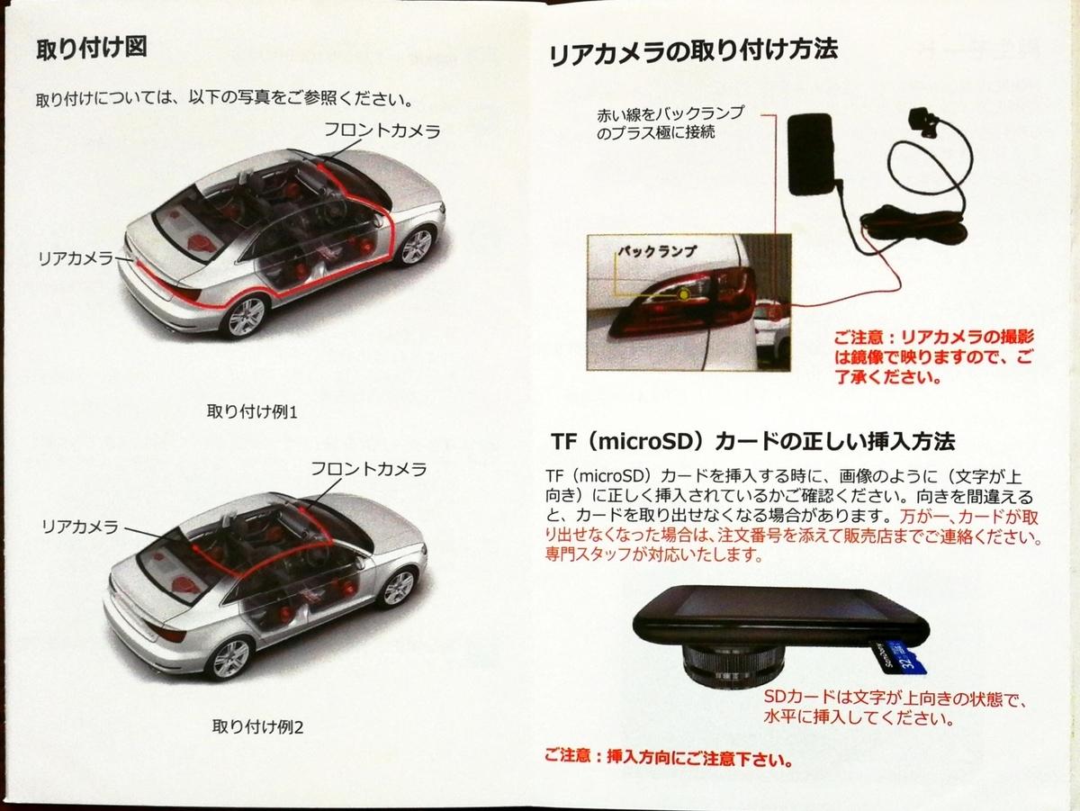 f:id:akita-inakagurashi:20210107130520j:plain