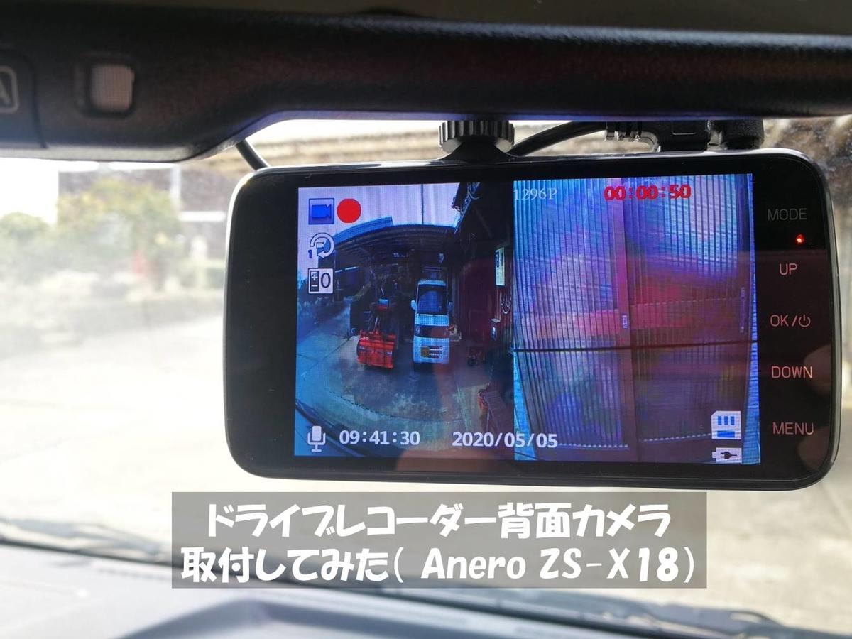 f:id:akita-inakagurashi:20210116211352j:plain