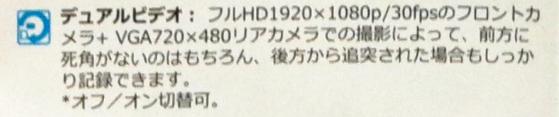 f:id:akita-inakagurashi:20210116220120p:plain