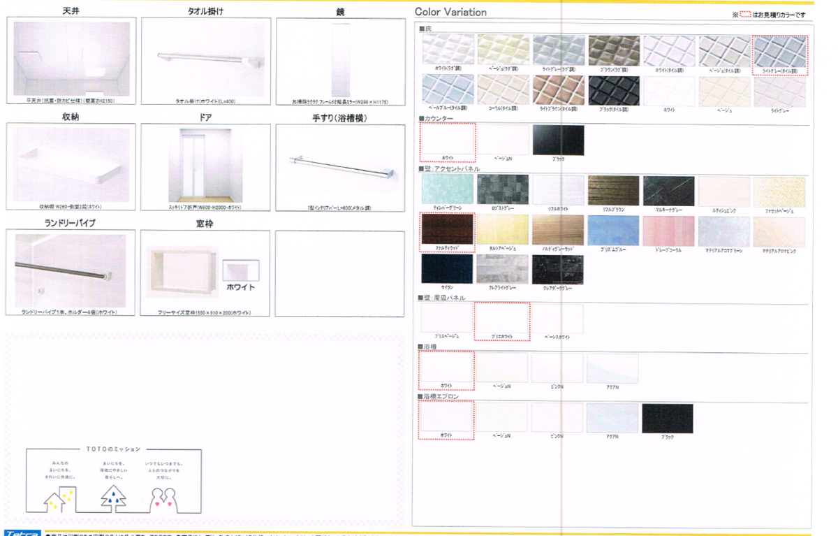 f:id:akita-inakagurashi:20210227063833p:plain