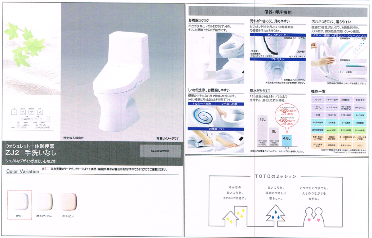 f:id:akita-inakagurashi:20210227064055p:plain