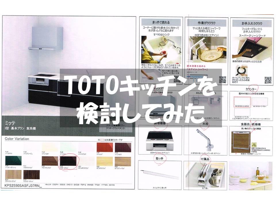 f:id:akita-inakagurashi:20210321154140j:plain