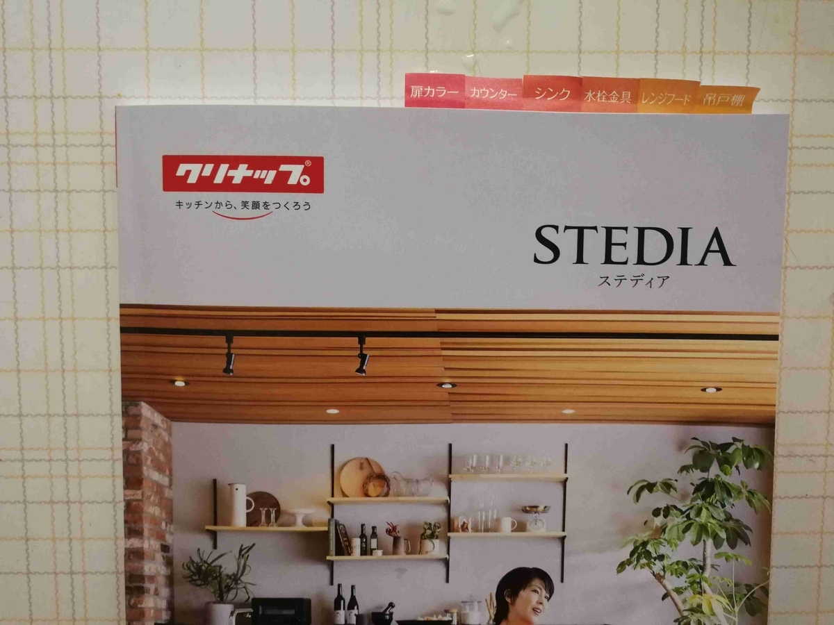 f:id:akita-inakagurashi:20210501083627j:plain