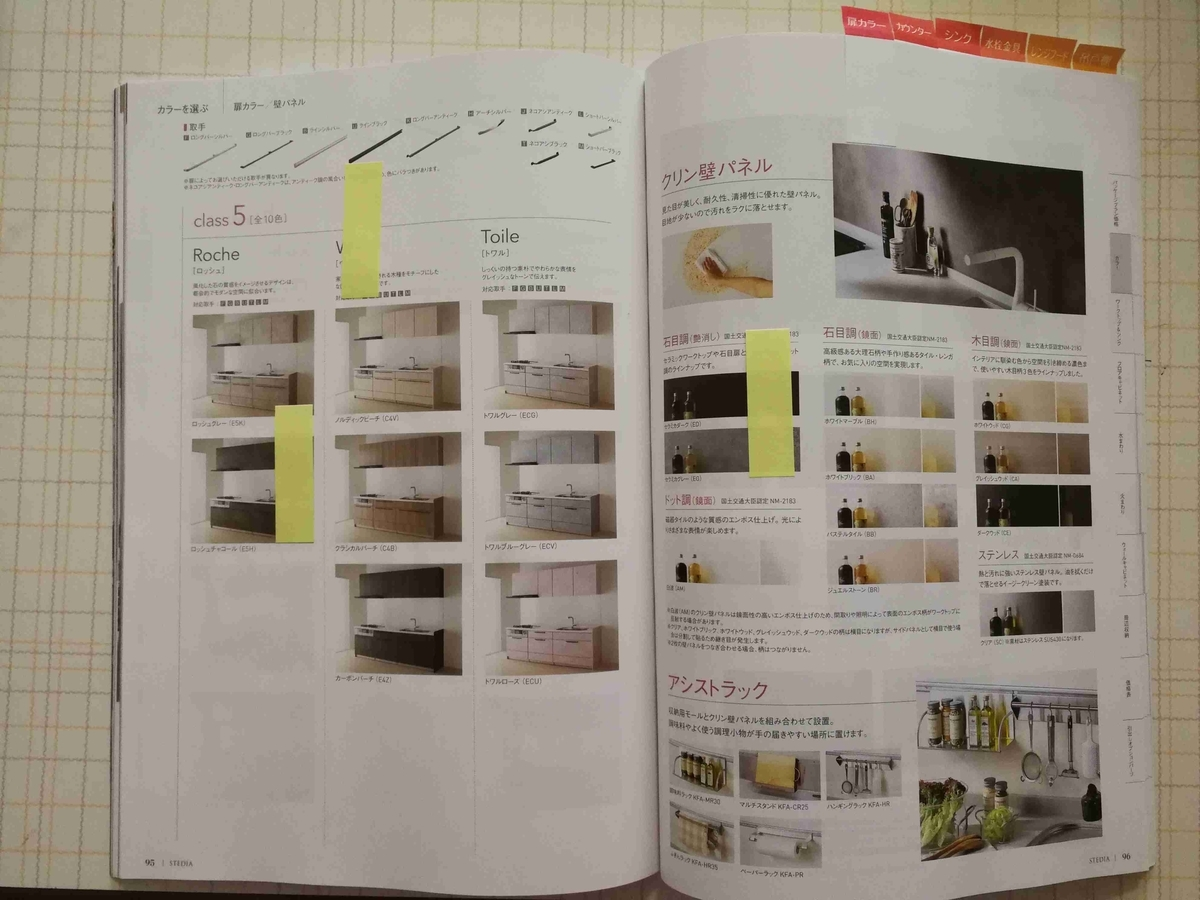 f:id:akita-inakagurashi:20210501083653j:plain