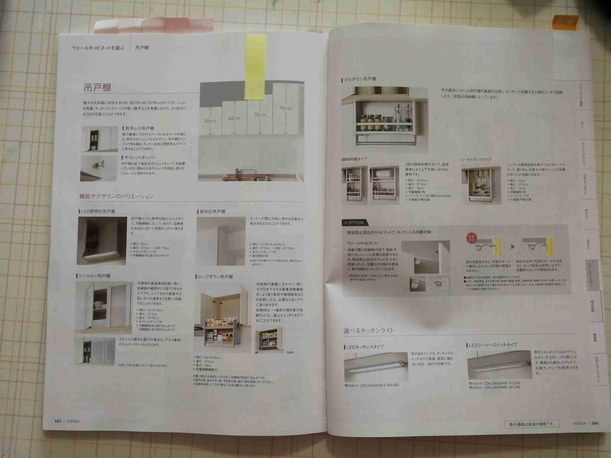 f:id:akita-inakagurashi:20210501083744j:plain