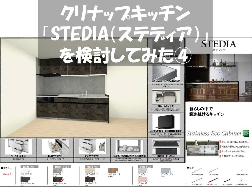 f:id:akita-inakagurashi:20210725071835j:plain