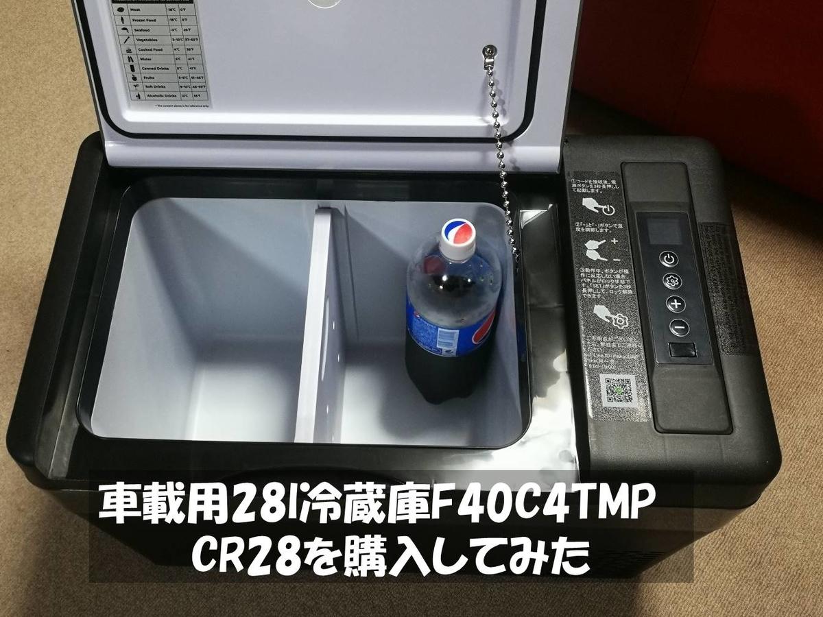 f:id:akita-inakagurashi:20210728065427j:plain