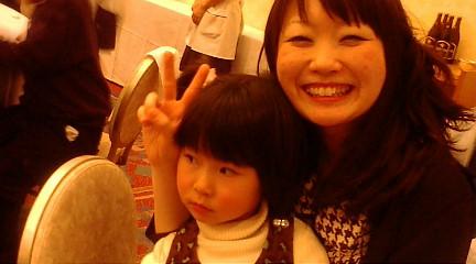 f:id:akita319:20100107201004j:image