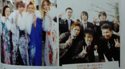f:id:akita319:20100126073207j:image