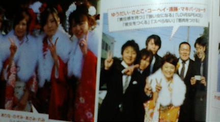f:id:akita319:20100126073242j:image