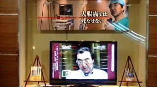 f:id:akita319:20110301065126j:image