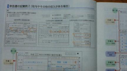 f:id:akita319:20110305072546j:image