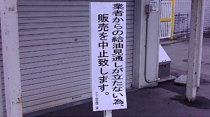 f:id:akita319:20110316104540j:image
