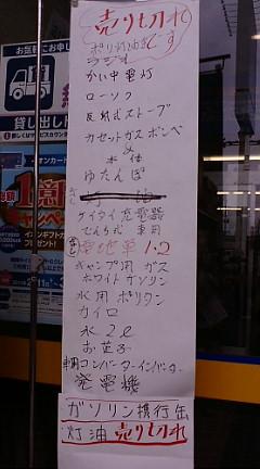f:id:akita319:20110316105242j:image