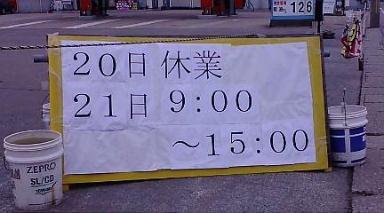 f:id:akita319:20110320142537j:image