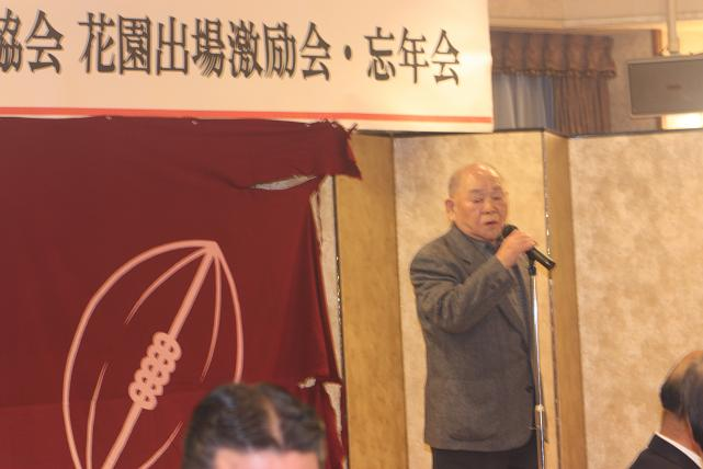 f:id:akita319:20111210223510j:image