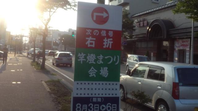 f:id:akita319:20120731220141j:image
