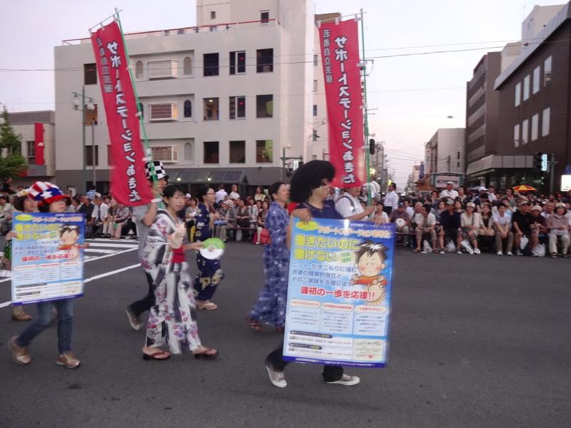 f:id:akita319:20120805092728j:image