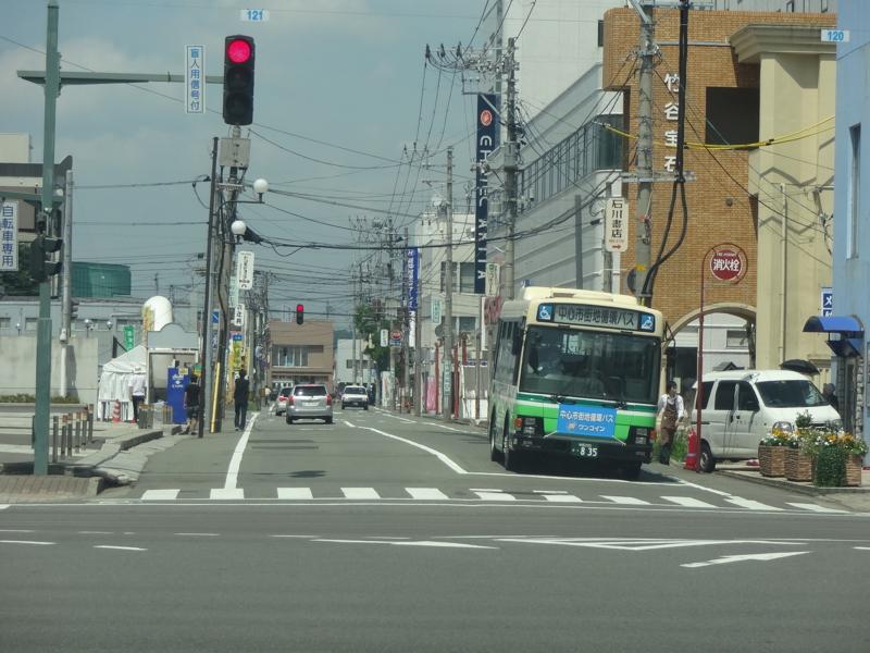 f:id:akita319:20120805092759j:image
