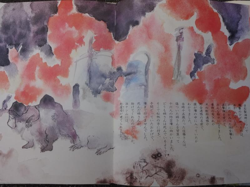 f:id:akita319:20120812222737j:image