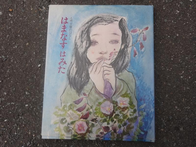 f:id:akita319:20120812222749j:image