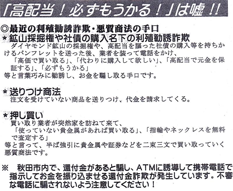 f:id:akita319:20130508210801j:image