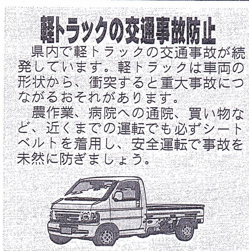 f:id:akita319:20130508210805j:image