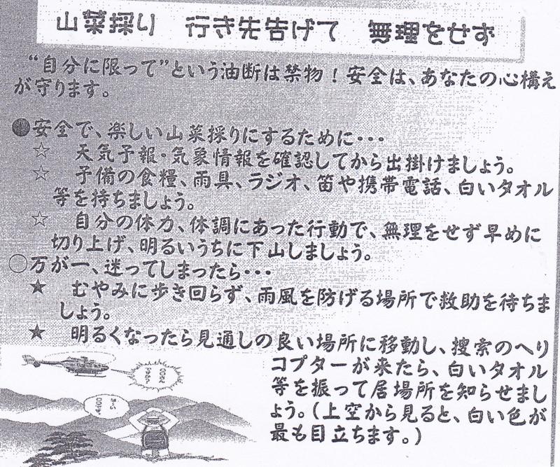f:id:akita319:20130508210807j:image