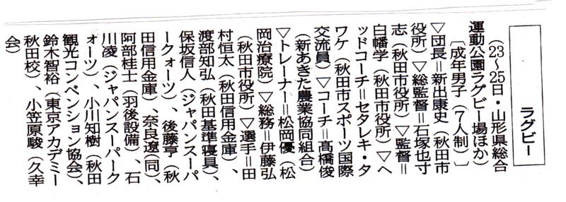 f:id:akita319:20130823204628j:image
