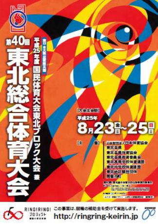 f:id:akita319:20130824120829j:image