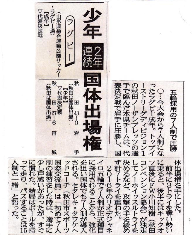f:id:akita319:20130826194934j:image