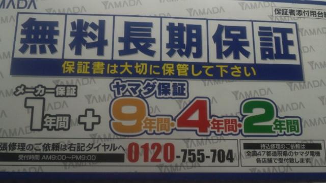 f:id:akita319:20130831085931j:image