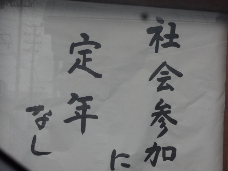f:id:akita319:20130911200002j:image