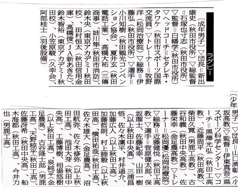 f:id:akita319:20130924064501j:image