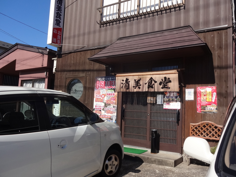 f:id:akita319:20131102091653j:image