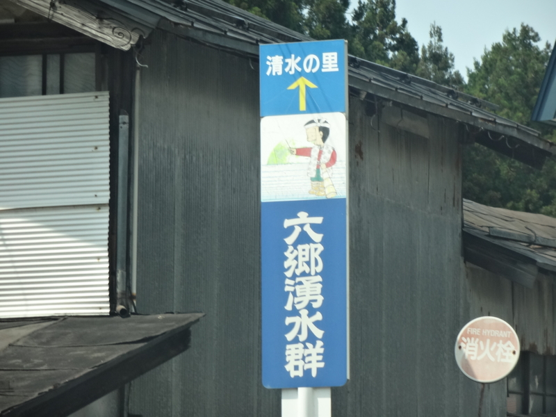f:id:akita319:20140523204901j:image