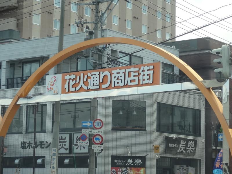 f:id:akita319:20140524011747j:image