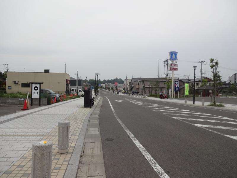 f:id:akita319:20140526204340j:image