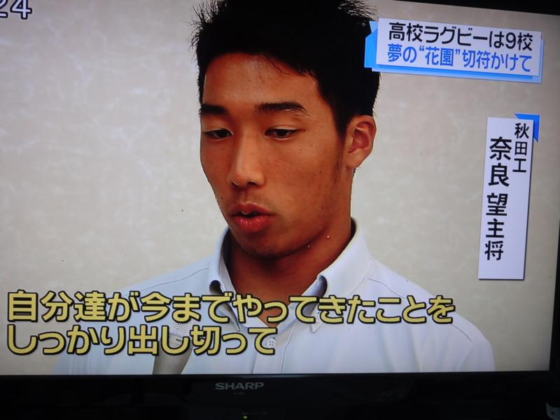 f:id:akita319:20140910185256j:image